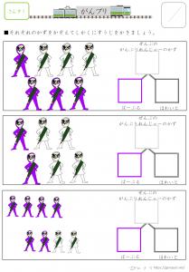 数の合成,数の分解
