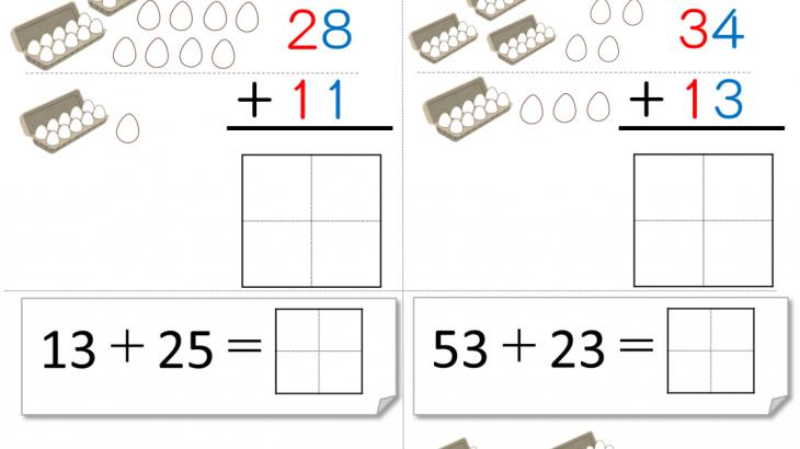 筆算,簡単,足し算,プリント