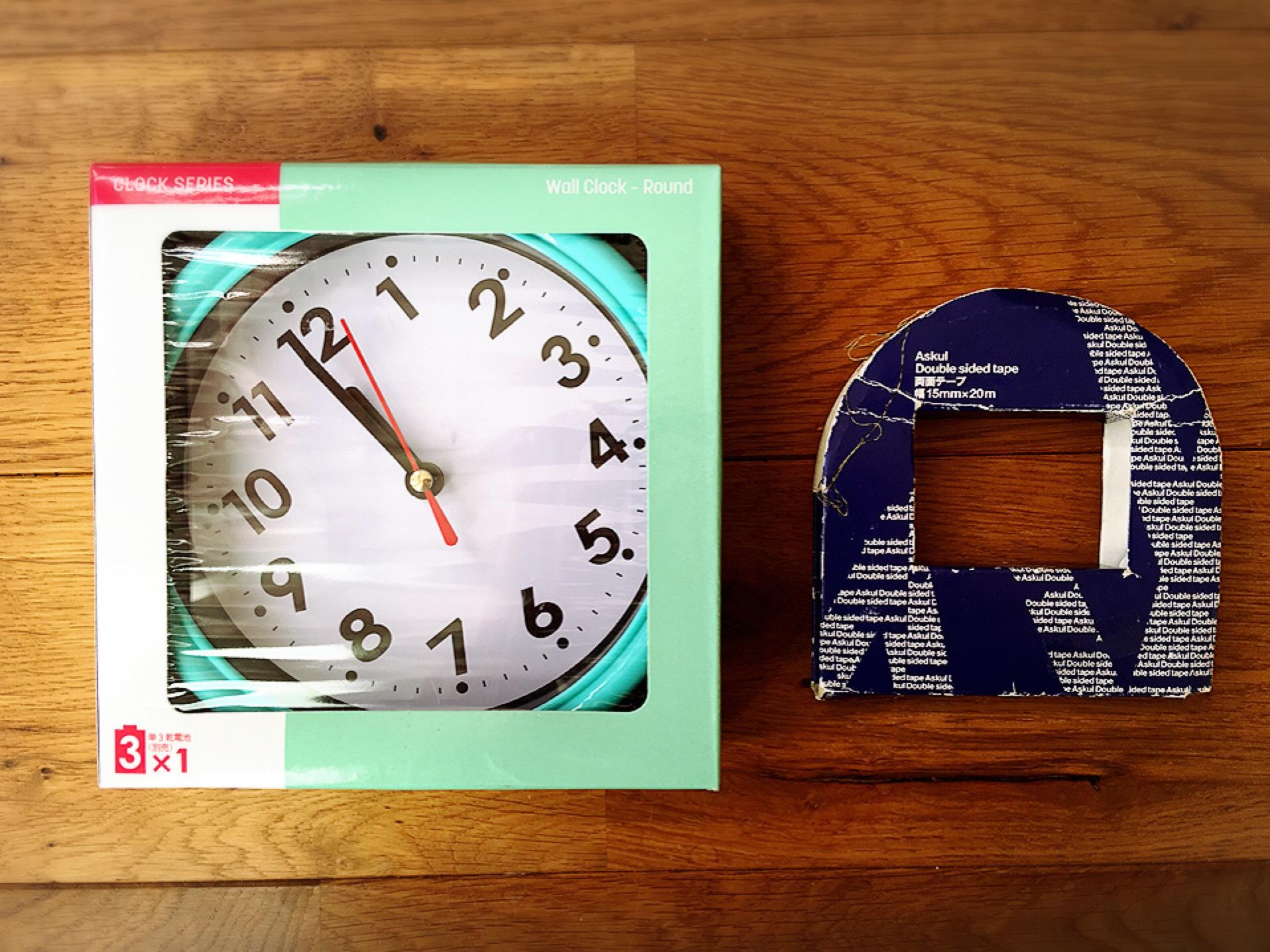 手読り知育時計