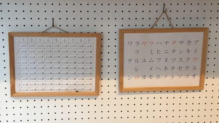 シンプルカタカナ表【無料ダウンロード】