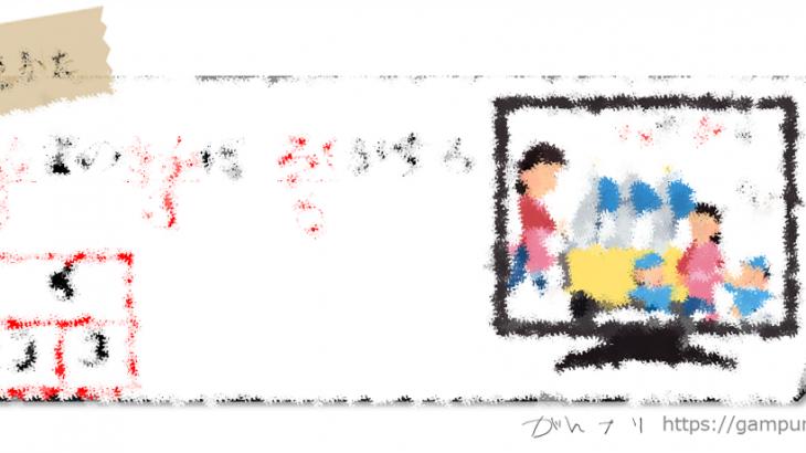 【限定公開】数の合成・分解語呂合わせがんプリ⑤(3+3=6)